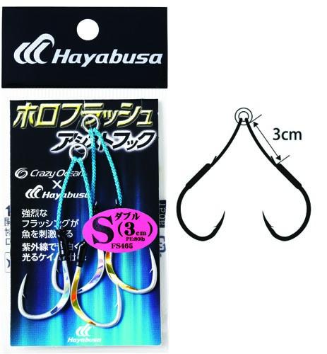 Les assist hooks FS465 Hayabusa